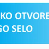 pou_logo