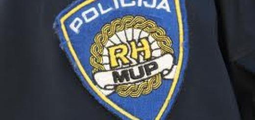 mup_logo