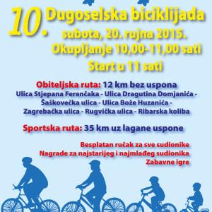 10_Biciklijada_Dugo_Selo_2015 v2
