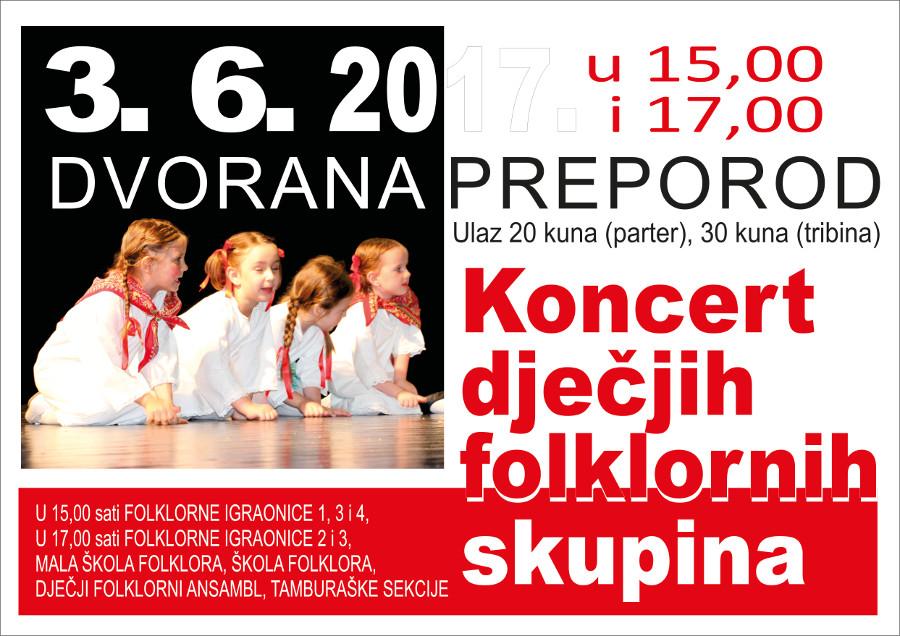 LokalnaHrvatska.hr Dugo Selo Najava koncerta
