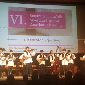 LokalnaHrvatska.hr Dugo Selo Tamburasi Preporoda zupanijski predstavnici na Drzavnim susretima tamburaskih sastava i orkestara